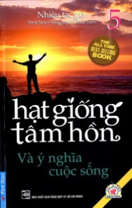 898_Hat-giong-tam-hon-(tap-5)_-Va-y-nghia-cuoc-song
